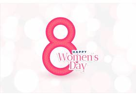 3月8日国际妇女节快乐背景_70804860201