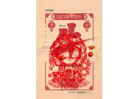 复古中国风剪纸2021牛年海报设计中国风建筑,中国风名片,中国风素