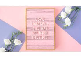 视图上方的粉红色励志文本板_1033474501