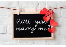 写在黑板上的求婚_289514401