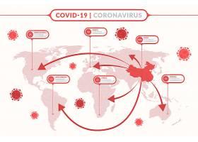 冠状病毒全球地图_72941340101