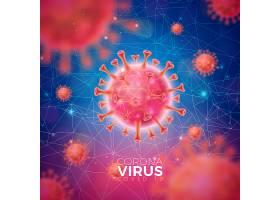 冠状病毒蓝色背景下微观观察红色病毒细胞_73679970101
