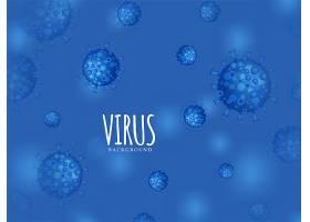 现代病毒感染蓝色背景_72796120101