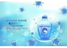 写实洗手液广告_98849190101