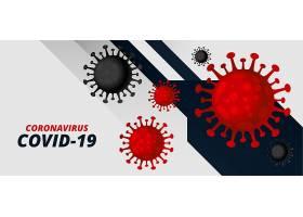 冠状病毒冠状病毒大流行爆发病毒背景概念_72910070101