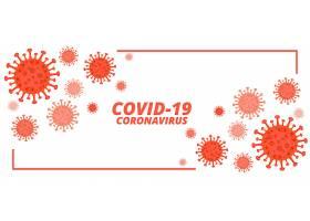 带有显微病毒的新型冠状病毒横幅_73733270101