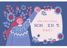 春天是三八妇女节的季节_122296530101