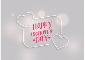 最低限度的快乐妇女节背景与线心_17981790101