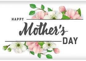 母亲节快乐白色背景上写着鲜花母亲节贺_24386640101