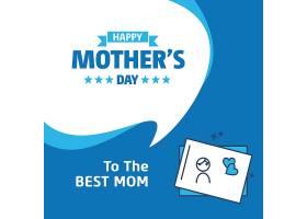 母亲节快乐蓝色背景_27284380101