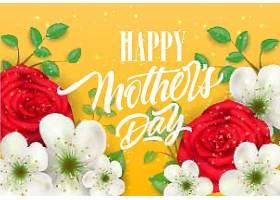 母亲节快乐黄色背景上写着鲜花母亲节贺_24386650101