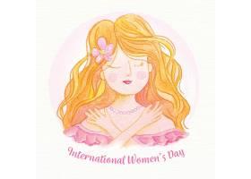 水彩画国际妇女节_122416110102