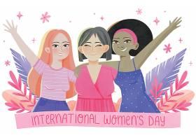 水彩画国际妇女节_122830090102
