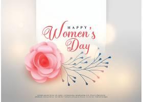妇女节快乐玫瑰花背景卡