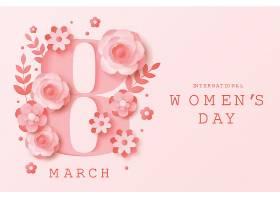 带日期的纸质国际妇女节_121513090101