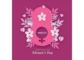 带有女性标志和鲜花的国际妇女节插图_122961880102