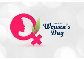 带有脸部和女性标志的妇女节快乐海报_128238240101