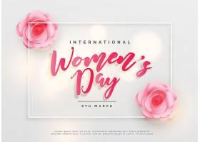 可爱的快乐妇女节国际庆祝活动背景_23933250101
