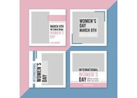 国际妇女节Instagram帖子集_125526270101