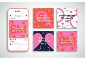 国际妇女节Instagram帖子集_125526340102