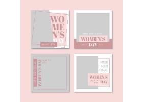 国际妇女节Instagram帖子集_125526400101
