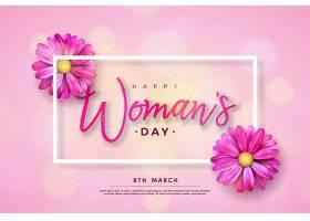 3月8日三八妇女节快乐鲜花贺卡国际节_71062220201