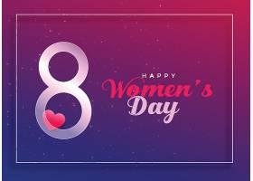 3月8日国际妇女节庆祝背景_17775900201