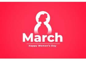 3月8日国际妇女节庆祝背景_71515940201