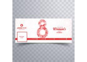 3月8日国际妇女节快乐脸书封面横幅_71634060201