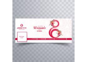 3月8日国际妇女节快乐脸书封面横幅_71634070201