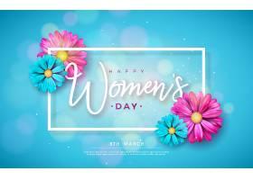 3月8日三八妇女节快乐的鲜花贺卡_71062290201