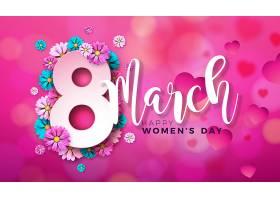 3月8日三八妇女节快乐鲜花贺卡_71103700201