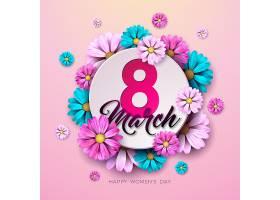 3月8日三八妇女节快乐鲜花贺卡_71103720201