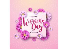 3月8日三八妇女节快乐鲜花贺卡国际节_71062200201