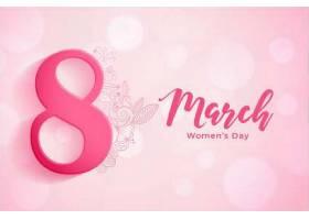 3月8日妇女节庆祝活动背景_128238600201