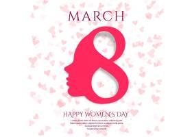 3月8日的贺卡国际妇女节设计背景_17945780201