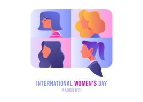 梯度国际妇女节插图与女性职业_125580710101