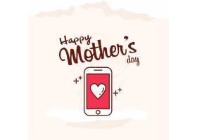 母亲节快乐促销横幅_27045570101