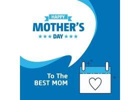 母亲节快乐蓝色背景_29577990101