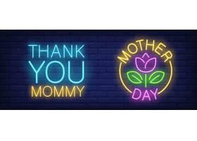 母亲节霓虹灯招牌粉红色的郁金香叶子在_25536690101