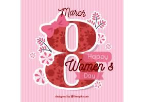 妇女节粉色背景平面设计_16509680101