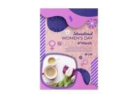 带有女性标志的国际妇女节垂直海报模板_123008860101