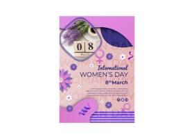 带有女性标志的国际妇女节垂直海报模板_123008980101