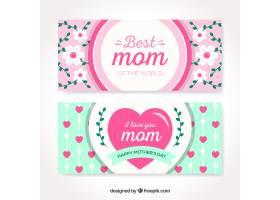 平面设计的母亲节快乐横幅_20190410101