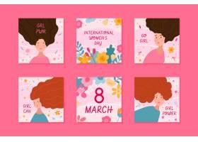 手绘国际妇女节Instagram帖子集_125045140101