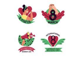 手绘国际妇女节徽章套装_125060150101