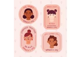 手绘国际妇女节徽章系列_125060310101