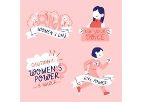 手绘国际妇女节徽章系列_125060370101