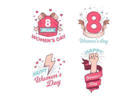 手绘国际妇女节徽章系列_128062160101