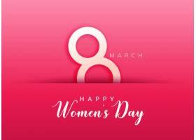 五一妇女节快乐的粉色背景_17981700101